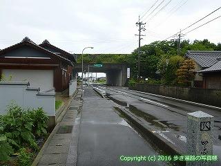 68-047香川県観音寺市高松自動車道高架下