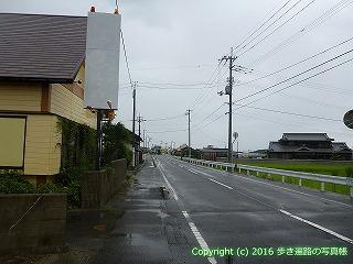 68-050香川県観音寺市