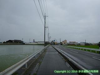 68-051香川県観音寺市