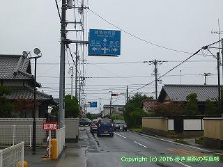 68-054香川県観音寺市国道11号線交差点