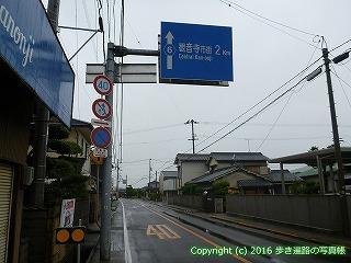 68-055香川県観音寺市