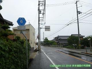 68-056香川県観音寺市