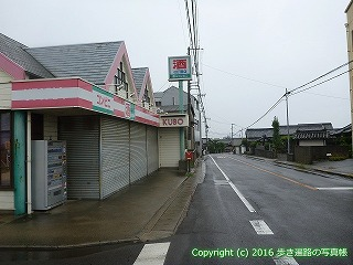 68-057香川県観音寺市