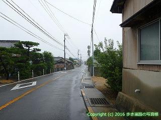 68-058香川県観音寺市