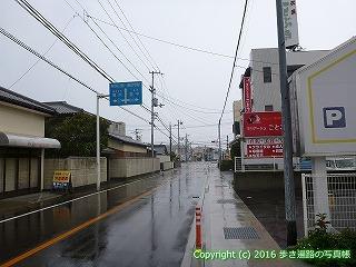 68-061香川県観音寺市