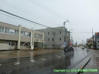 68-063香川県観音寺市観音寺税務署