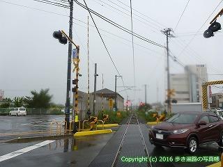68-064香川県観音寺市JR予讃線踏切