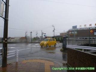 68-065香川県観音寺市