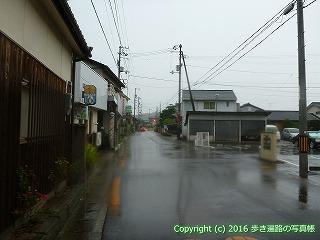 68-069香川県観音寺市