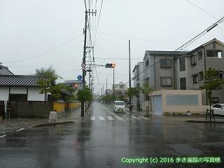 68-070香川県観音寺市