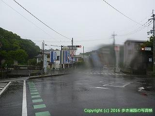 68-077香川県観音寺市