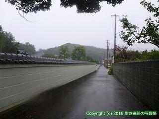 68-080香川県観音寺市