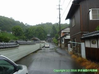 68-081香川県観音寺市