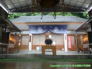 68-085香川県観音寺市