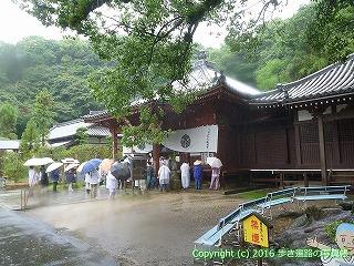 68-089香川県観音寺市