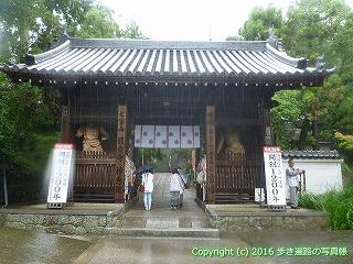 70-001香川県観音寺市