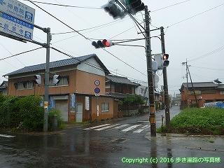 70-003香川県観音寺市