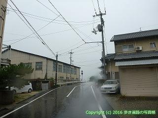 70-004香川県観音寺市