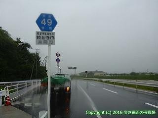 70-009香川県観音寺市