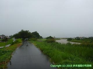 70-018香川県三豊市