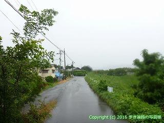 70-020香川県三豊市