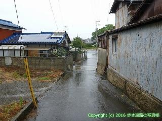 70-023香川県三豊市