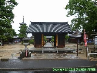 70-024香川県三豊市本山寺