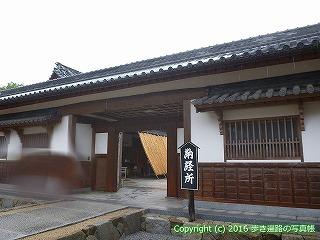 70-030香川県三豊市