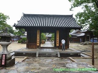 71-001香川県三豊市