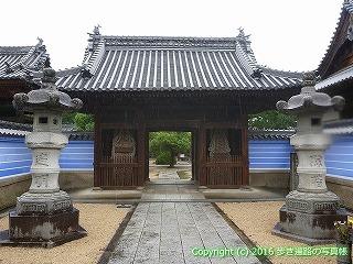 71-004香川県三豊市