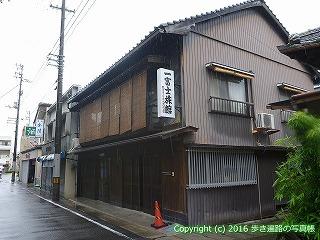 71-005香川県三豊市(宿)一富士旅館