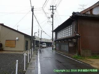 71-006香川県三豊市