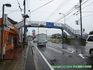 71-008香川県三豊市本山小学校前