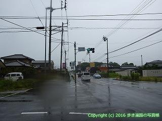 71-009香川県三豊市