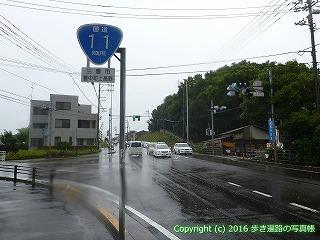 71-010香川県三豊市