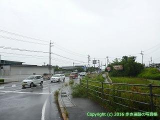 71-015香川県三豊市