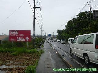 71-018香川県三豊市