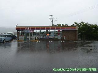 71-022香川県三豊市
