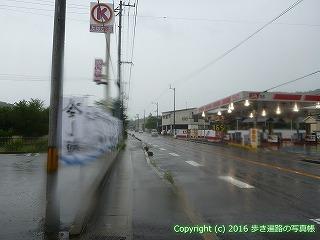 71-023香川県三豊市