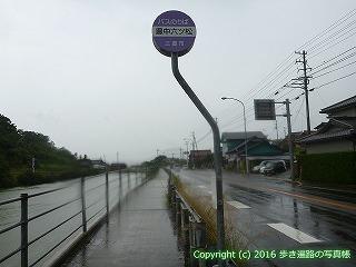 71-024香川県三豊市豊中六ツ松バス停