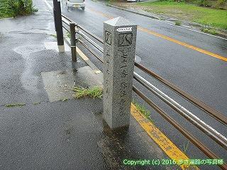 71-026香川県三豊市