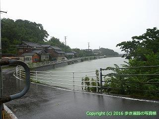 71-027香川県三豊市