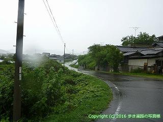 71-030香川県三豊市