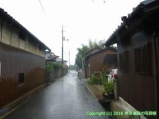 71-031香川県三豊市