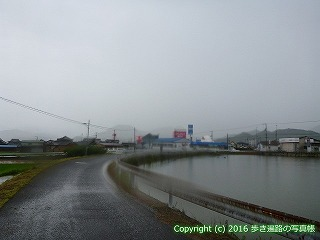 71-033香川県三豊市