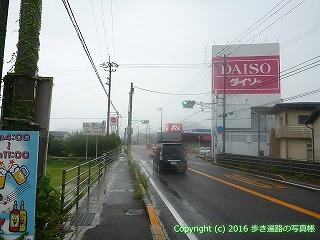 71-034香川県三豊市