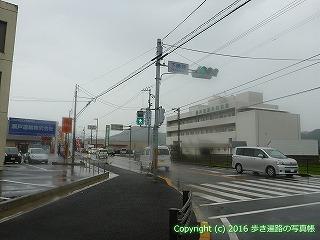 71-035香川県三豊市森川外科病院