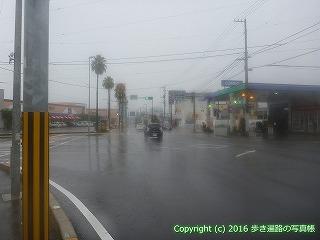 71-038香川県三豊市