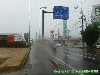 71-040香川県三豊市