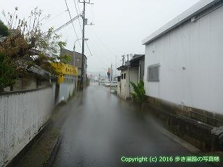 71-041香川県三豊市
